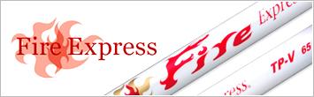 FIre Express