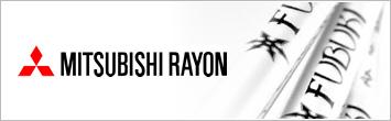 MITSUBISHI RAYON