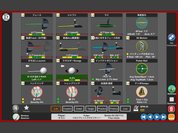 パター解析機キャプトを導入し新たなパターフィッティング始めました。サムネイル
